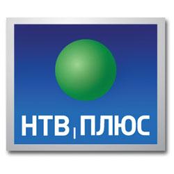 Нтв плюс программа украина playlist m3u iptv 2014